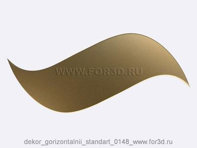 Decor horizontal standart 0148 stl model for CNC