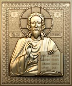 The icon of the Lord Almighty 0143 stl model for CNC