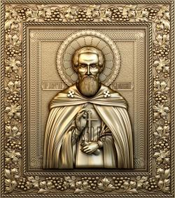 The icon of St. Sergius of Radonezh 0155 stl model for CNC
