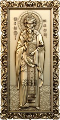 Icon of Saint Spyridon Tremithus 0157 stl model for CNC