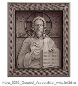 Icon of the Lord Almighty 0263 | stl - 3d model stl model for CNC