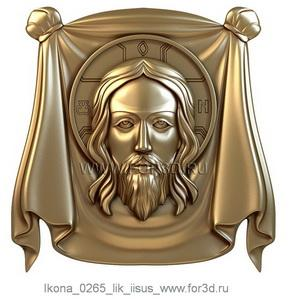 Icon 0265 The face of Jesus | stl - 3d model stl model for CNC