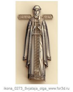 Icon of Saint Olga 0273 | stl - 3d model stl model for CNC