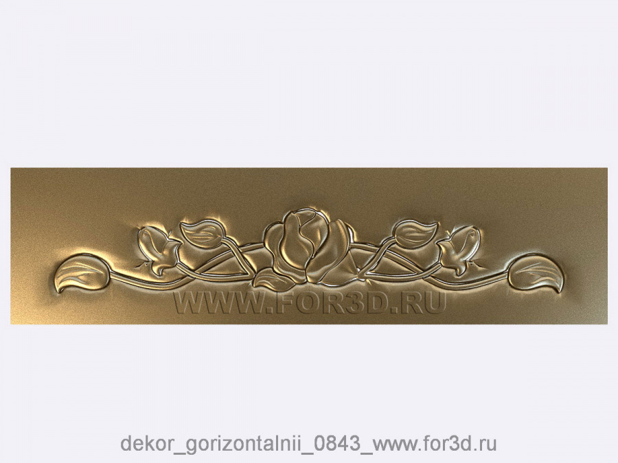 Decor horizontal 0843 3d stl модель для ЧПУ
