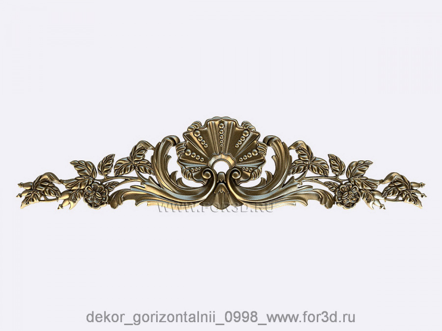 Decor horizontal 0998 3d stl модель для ЧПУ