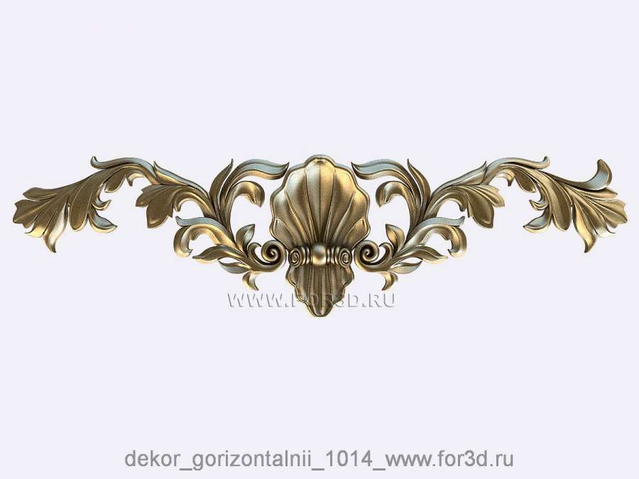 Decor horizontal 1014 3d stl модель для ЧПУ
