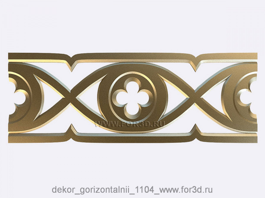 Decor horizontal 1104 3d stl модель для ЧПУ