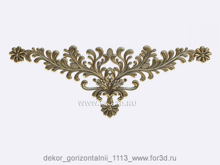 Decor horizontal 1113 3d stl модель для ЧПУ