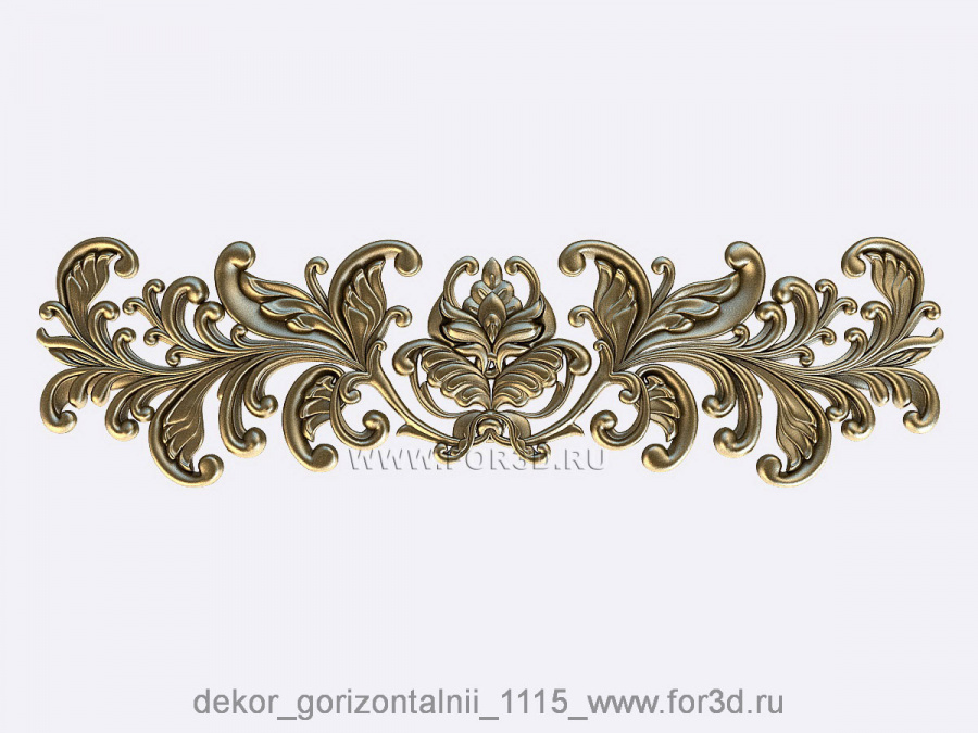 Decor horizontal 1115 3d stl модель для ЧПУ