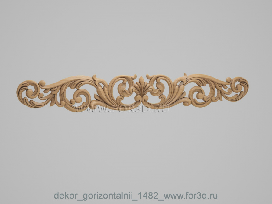 Decor horizontal 1482 3d stl модель для ЧПУ
