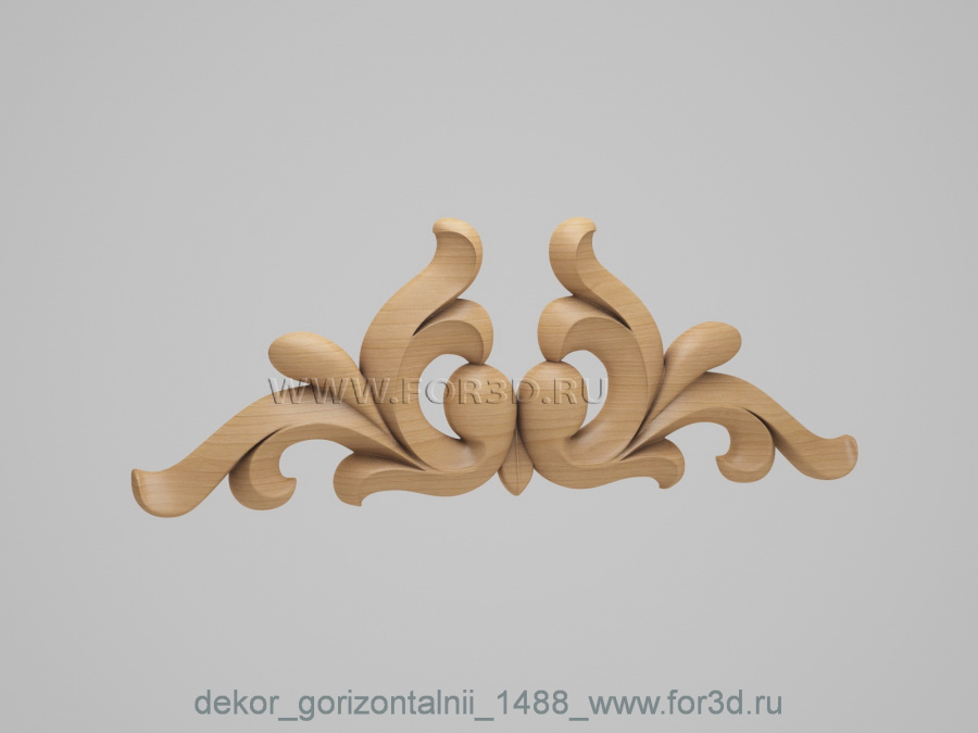 Decor horizontal 1488 3d stl модель для ЧПУ