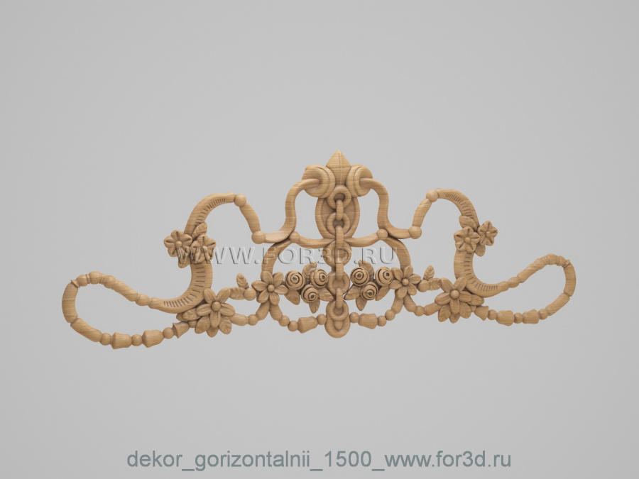 Decor horizontal 1500 3d stl модель для ЧПУ