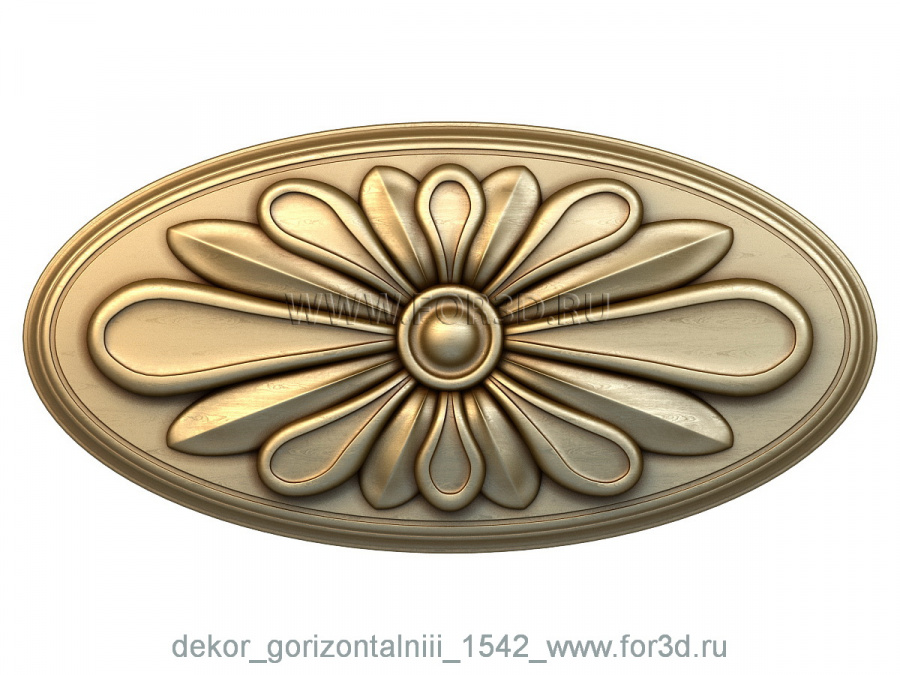 Decor horizontal 1542 3d stl модель для ЧПУ