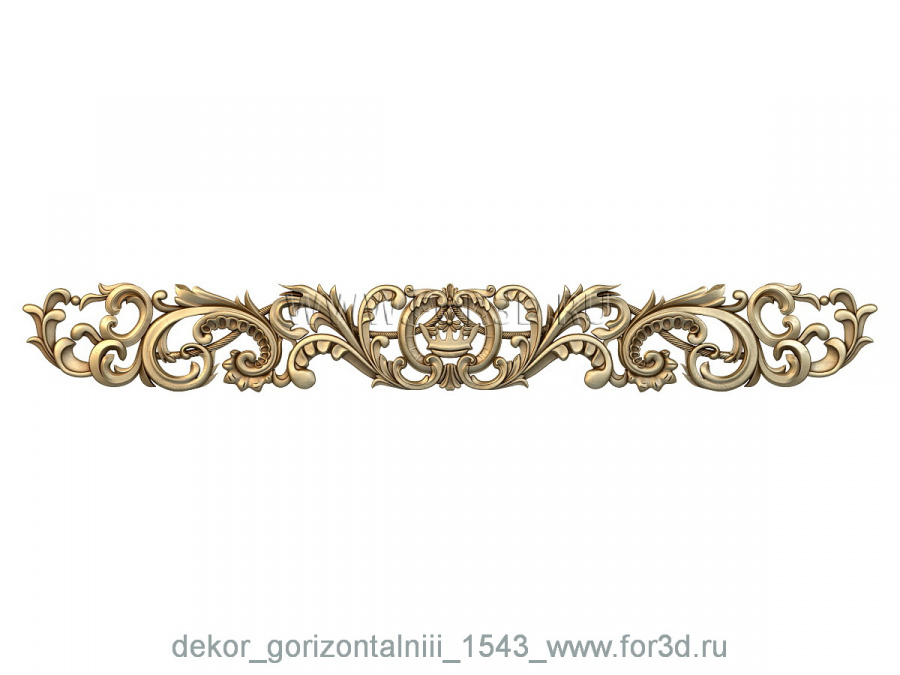 Decor horizontal 1543 3d stl модель для ЧПУ