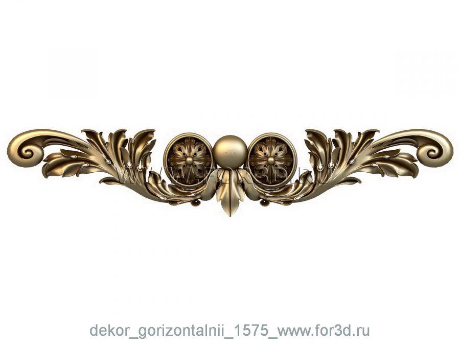 Decor horizontal 1575 3d stl модель для ЧПУ