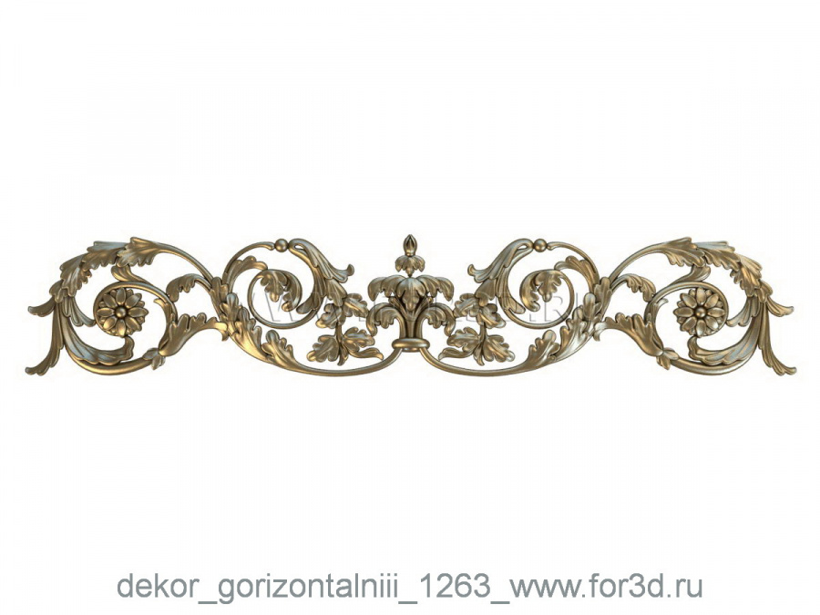 Decor horizontal 1263 3d stl модель для ЧПУ