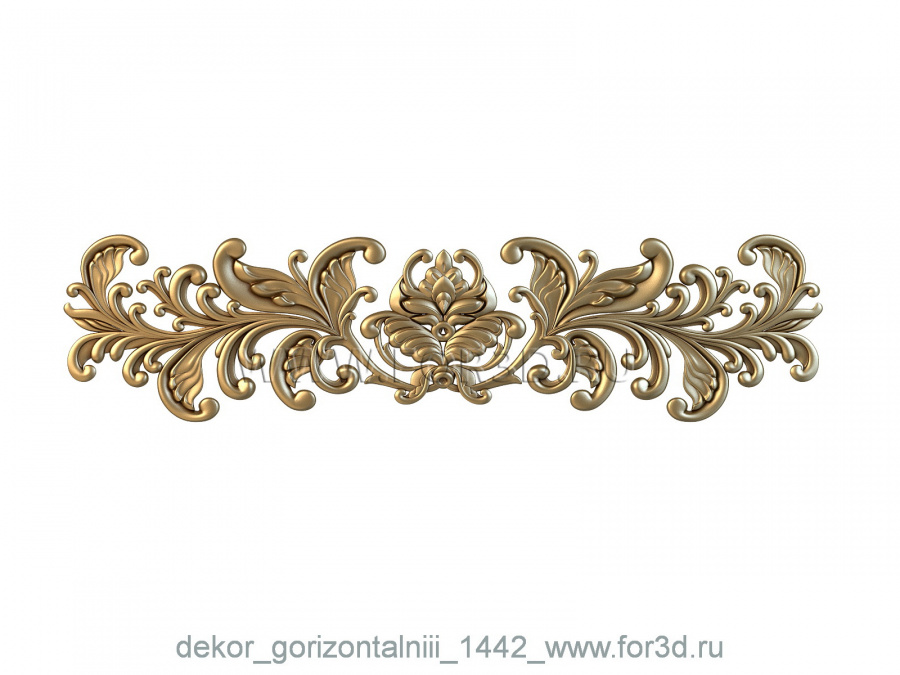 Decor horizontal 1442 3d stl модель для ЧПУ