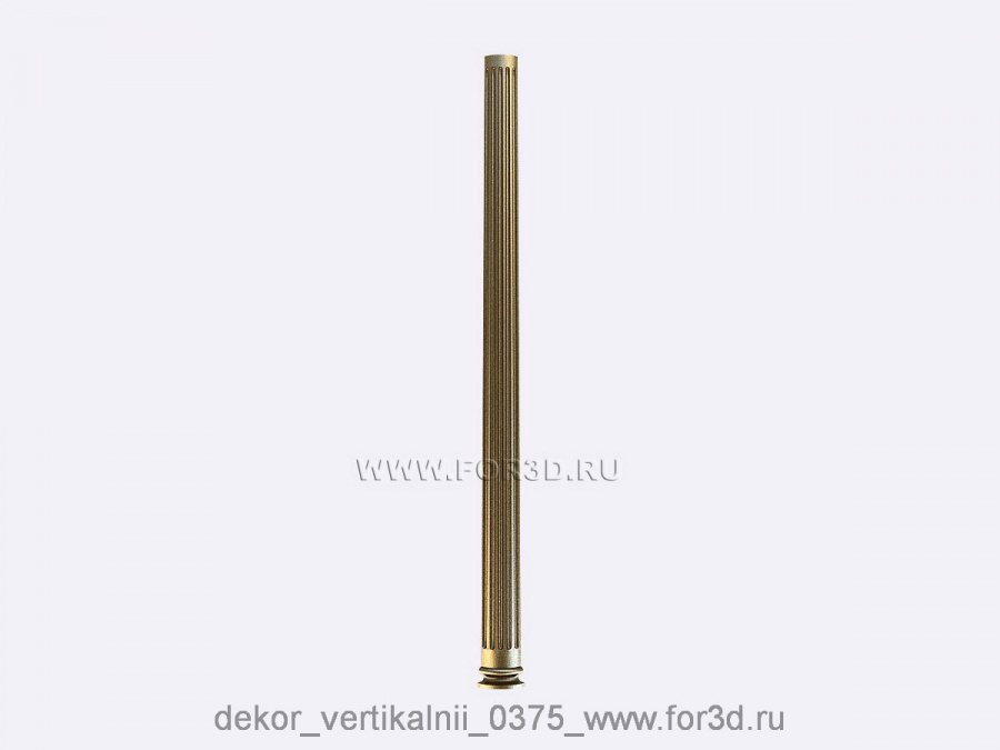 Decor vertical 0375 3d stl модель для ЧПУ