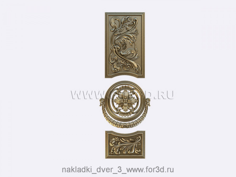 Onlay on the door 0003 3d stl модель для ЧПУ