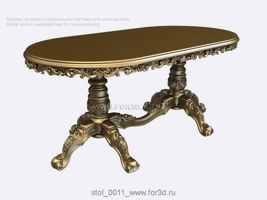 Table 0011 | 3d stl model for CNC 3d stl модель для ЧПУ