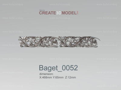 Baget 0052 | stl - 3d model for NC machine
