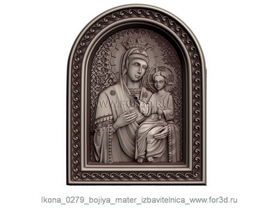 Icon 0279 of Our Lady deliverer | stl - 3d model