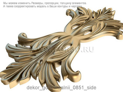 Decor horizontal 0851 3d stl модель для ЧПУ