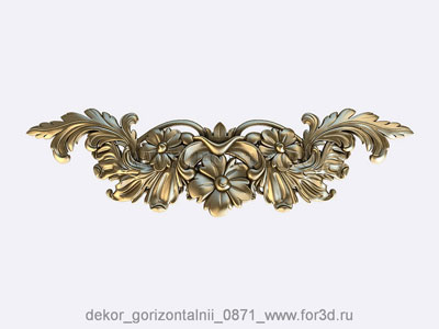 Decor horizontal 0871