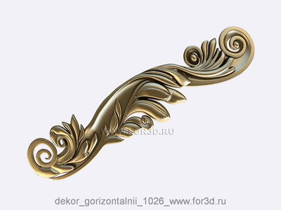 Decor horizontal 1026