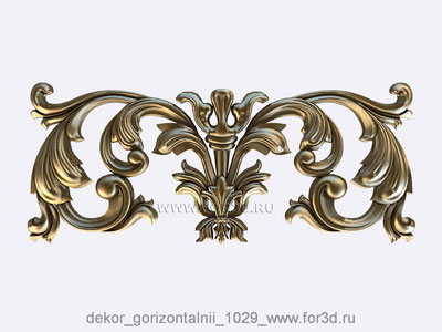 Decor horizontal 1029