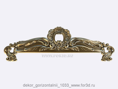 Decor horizontal 1033