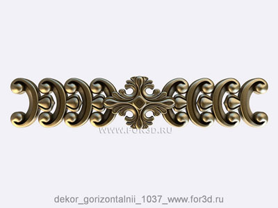 Decor horizontal 1037