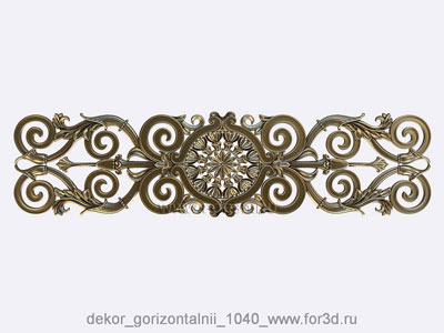 Decor horizontal 1040