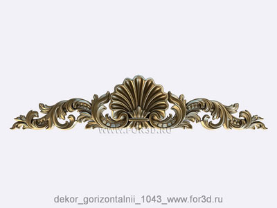 Decor horizontal 1043