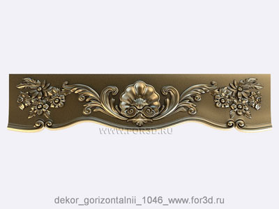 Decor horizontal 1046