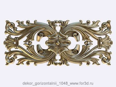 Decor horizontal 1048