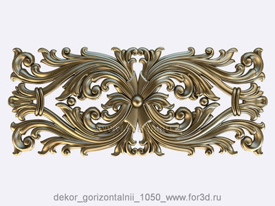 Decor horizontal 1050