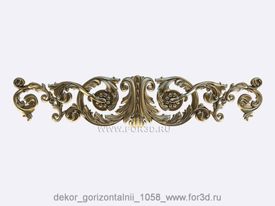 Decor horizontal 1058