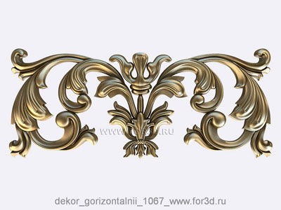 Decor horizontal 1067
