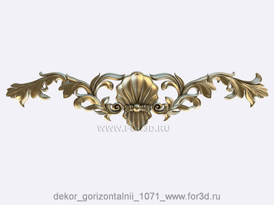 Decor horizontal 1071
