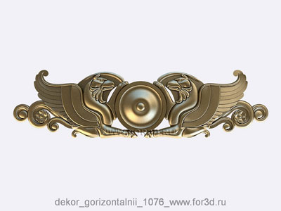 Decor horizontal 1076