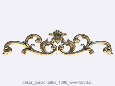 Decor horizontal 1080