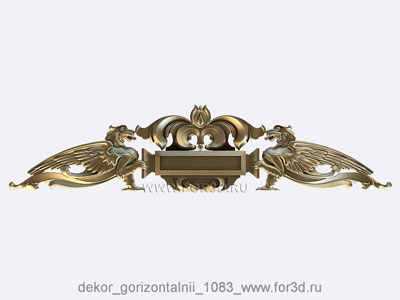 Decor horizontal 1083