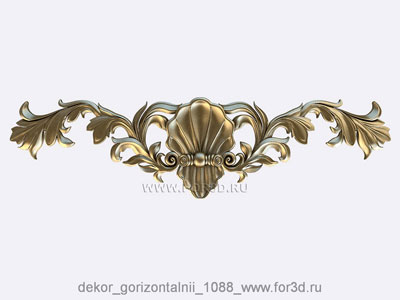 Decor horizontal 1088