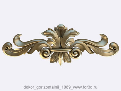 Decor horizontal 1089