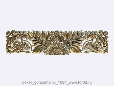 Decor horizontal 1094