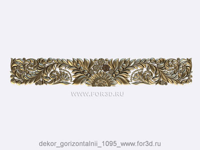 Decor horizontal 1095