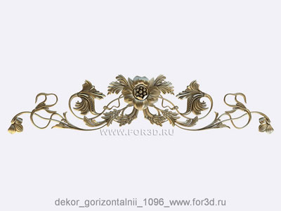 Decor horizontal 1096