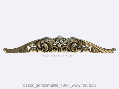 Decor horizontal 1097