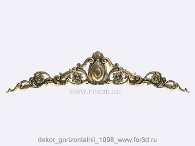 Decor horizontal 1098